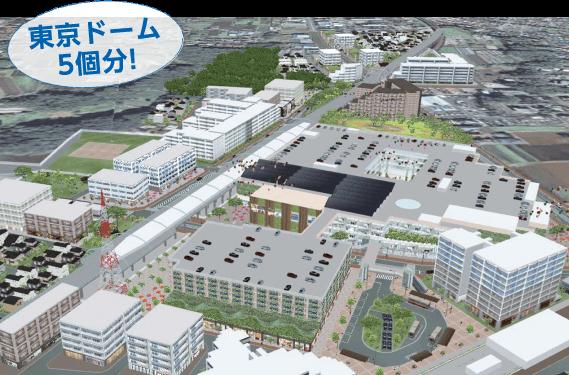 泉ゆめが丘は東京ドーム5個分の広さ